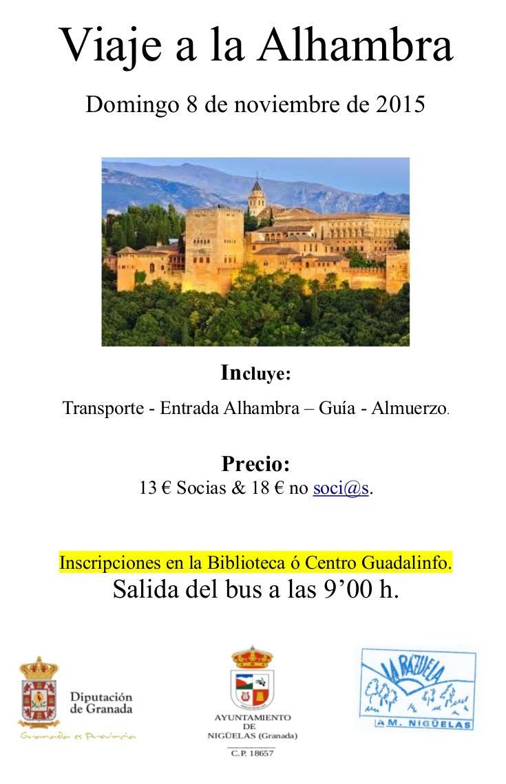 Viaje-a-la-Alhambra-noviembre-2015